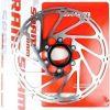 Ротор Sram CenterLine Center Lock 200 мм Rounded 7523