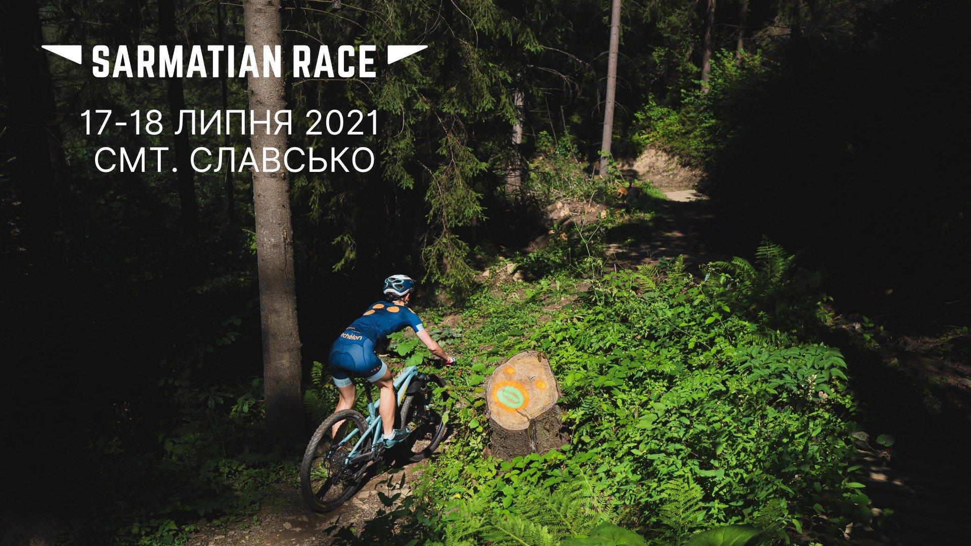 Сбор в Славско (подготовка к Sarmatian Race 2021)
